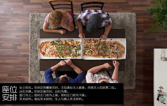 吃西餐讲求多 西方餐桌礼仪知几何