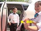 """视频: 广汽丰田""""萌娃卖车记""""预告片"""