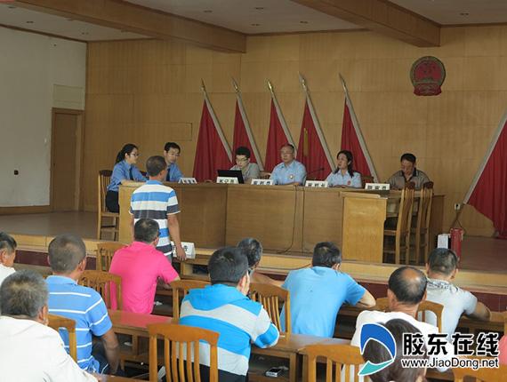 招远检察院组织社区矫正人员旁听庭审(图)图片