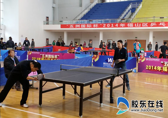 2014年福山区乒乓球羽毛球比赛正式开赛 科教