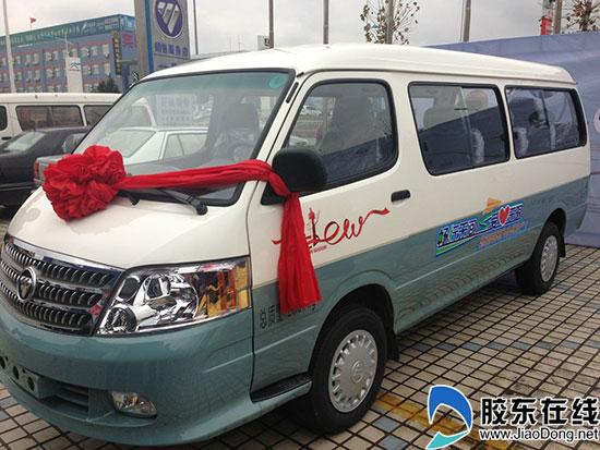 福田商务汽车向长岛县南隍城乡捐赠爱心巴士