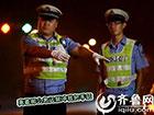 视频:交警方言说唱劝阻
