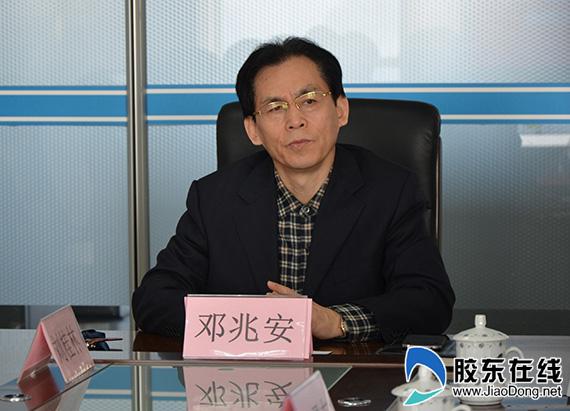 烟台广播电视台副台长、胶东在线网站总编辑邓兆安出席会议并讲话