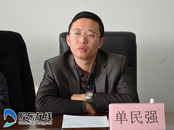 康桥(烟台)律师事务所律师单民强