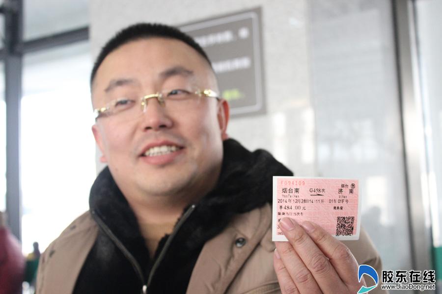 图片记录:12月28日的城铁烟台南站
