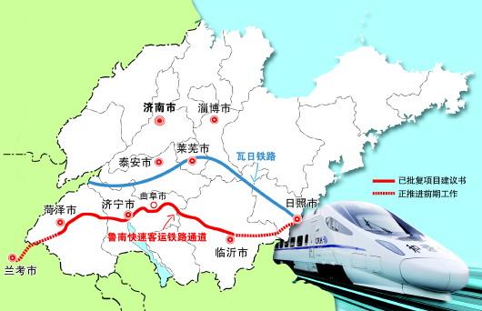 北京到青岛的高铁为什么慢?
