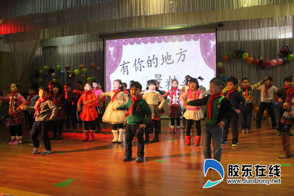 烟台外国语实验学校小学部举行庆元旦文艺汇演图片