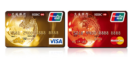 交通银行(烟台)信用卡简介及在线申请