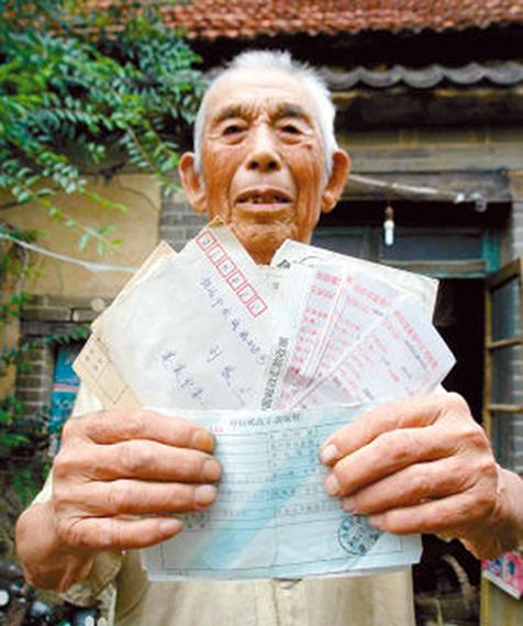 刘盛兰展示自己的汇款单