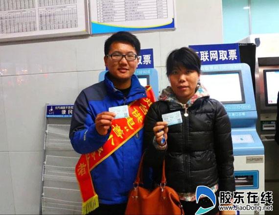 甘宜强(左)在烟台火车站帮忙订票