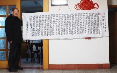 7旬老人百日绣出十字绣书法长卷《大运河赋》
