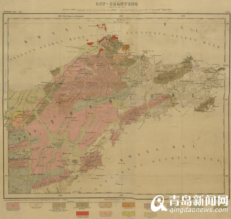 青岛十大珍贵档案之二:青岛城市地图见证变迁