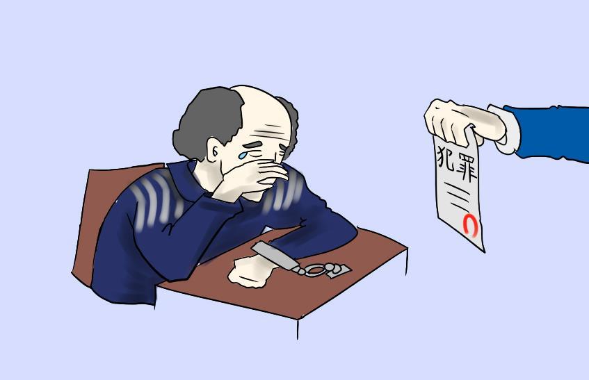 漫画:山上丢烟头拘留被着火日常v漫画烟台漫画新闻魔神传说