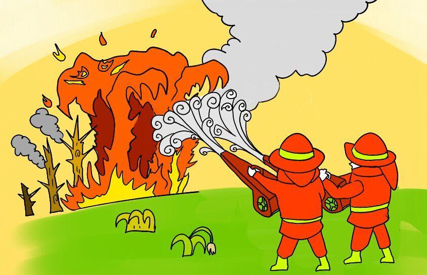 2014着火了卡通图片