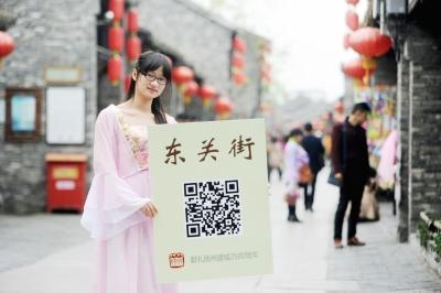 """扬州六景区现""""汉服女神""""制二维码推介美景"""