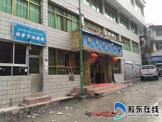 图为聂拉木县樟木镇灾后情况