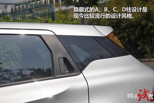 试驾华晨中华v3 1.5t 颜值高 提速快高清图片