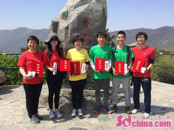 山航北京分公司(筹)第一届企业文化节顺利开幕