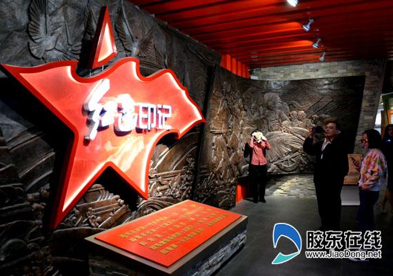 胶东第一县委革命历史文化展览馆
