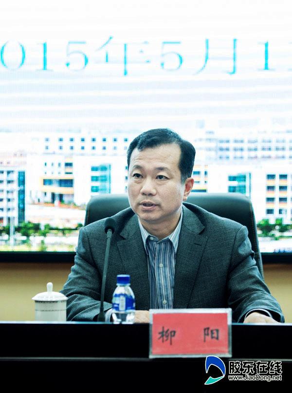 开发区人社局副局长柳阳宣布烟台工程职业技术学院2015年职业教育活动