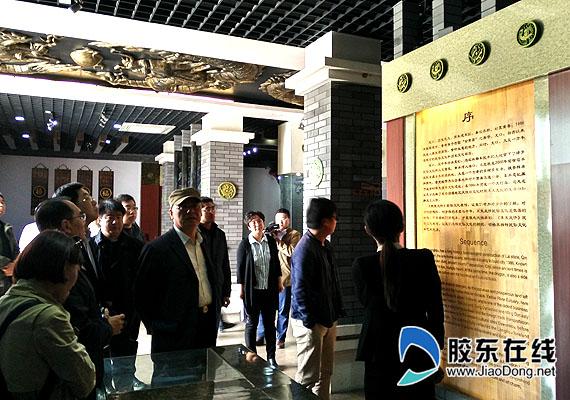 网络名博烟台行来到了黄县民俗博物馆