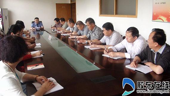 福山检察院组织环保局干部职工开展案例剖析会