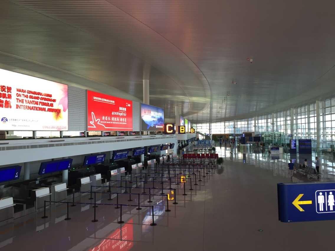 【蓬莱机场】烟台蓬莱国际机场工作人员都在紧张有