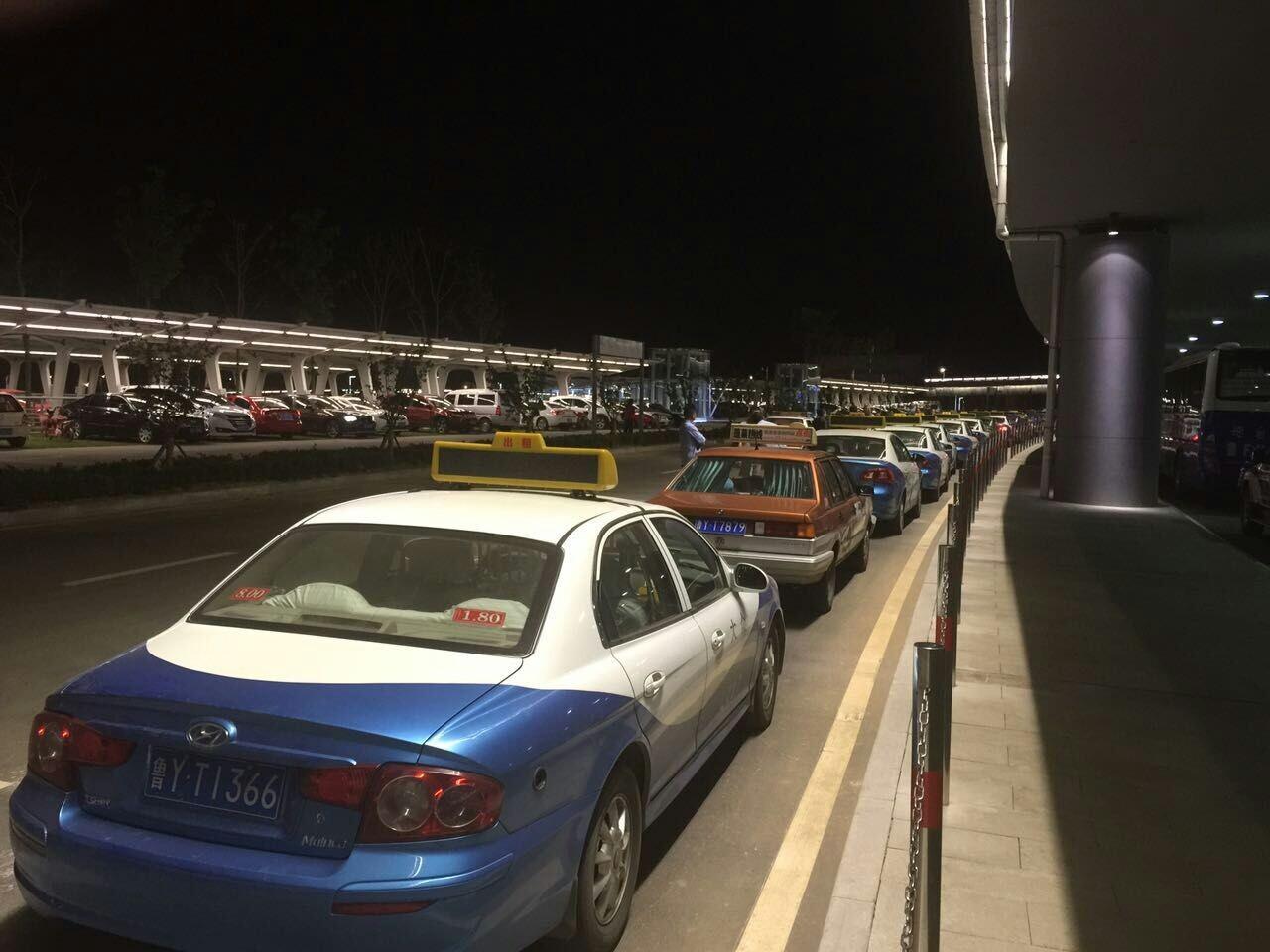 【蓬莱机场】烟台蓬莱国际机场外出租车