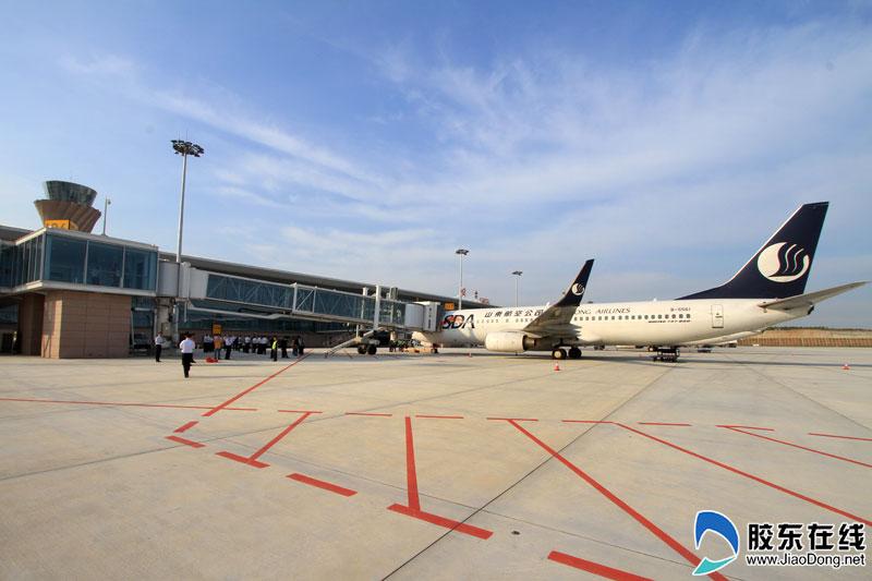 高清图:烟台蓬莱国际机场首个出港航班起飞