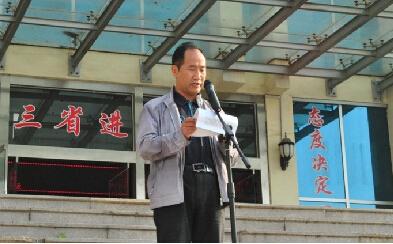 毕节高中徐志成副校长为高级中学报告做中学_盐田区师生图片