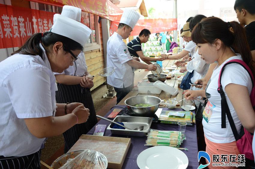 烟台莱山区五彩方案美食节活动正式品鉴_美开幕会首届美食活动图片