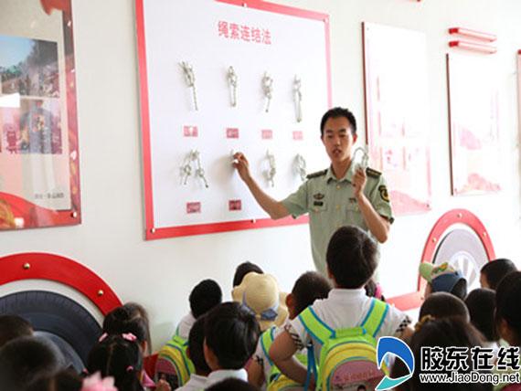 幼儿园师生到莱山区消防大队初家中队参观