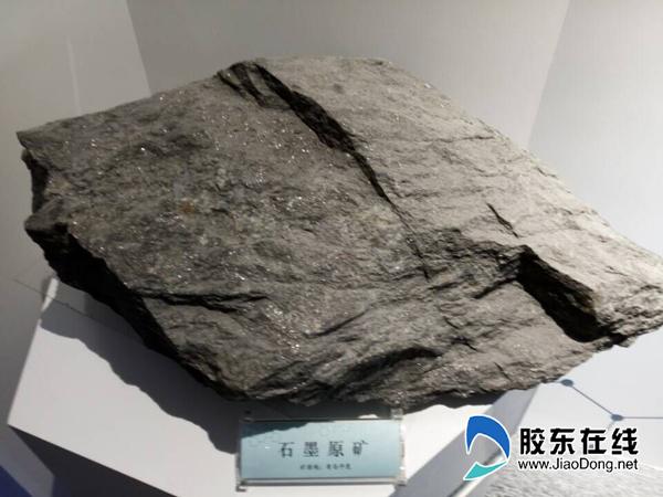 青岛国际石墨烯创新中心力争5年内建成产业园