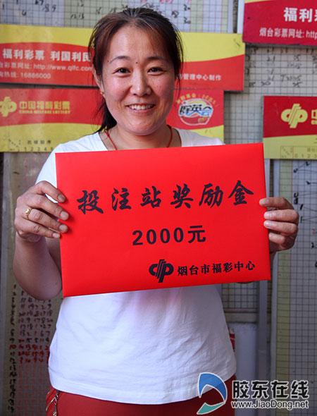 美女中出偷拍自拍亚洲色�_该大奖也是招远市今年中出的第一个双色球一等奖.
