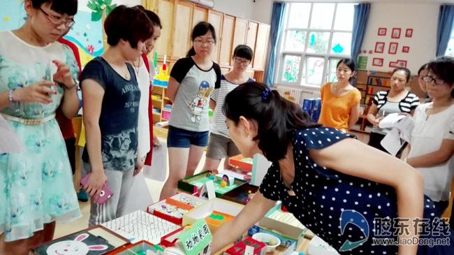 莱山区实验幼儿园教师自制教玩具大比赛