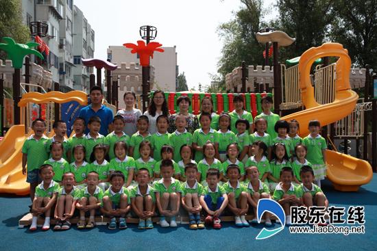 莱山区实验幼儿园举办第二届大班幼儿毕业典礼