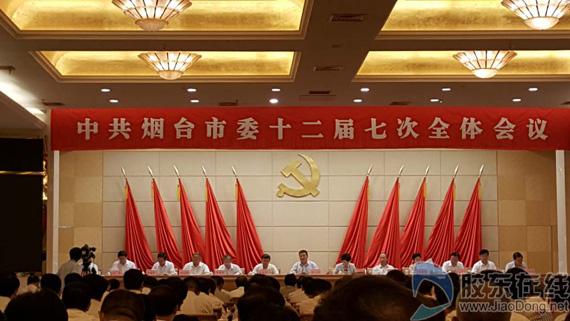 十二届七次全体会议举行