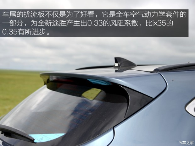 全面升级再来战 试驾北京现代全新途胜