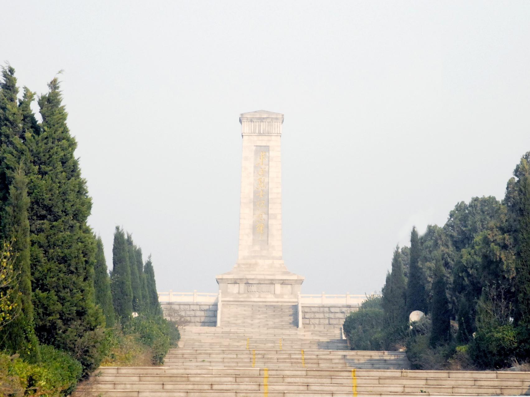 纪念碑 1702_1277
