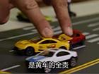 司机必看!交通事故应该如何划分责任