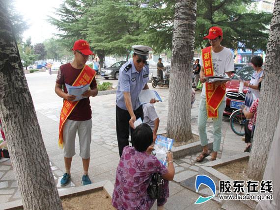 招远交警组织交通安全志愿者开展秋季宣传活动