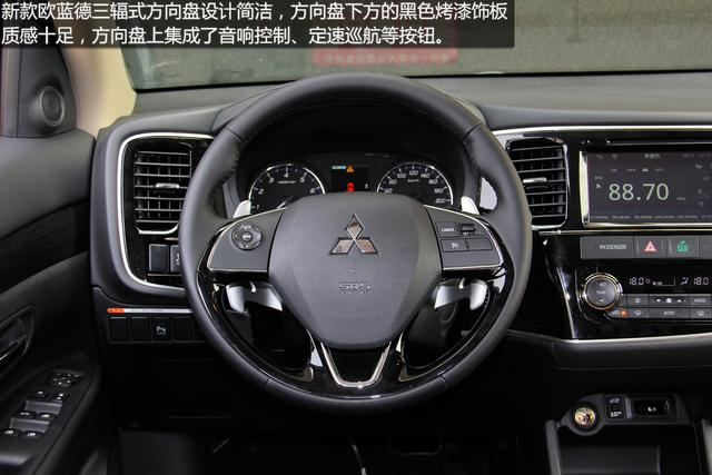 三菱汽车空调按钮图解