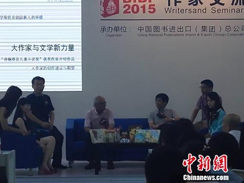 作家曹文轩:中国儿童文学的大门是敞开的