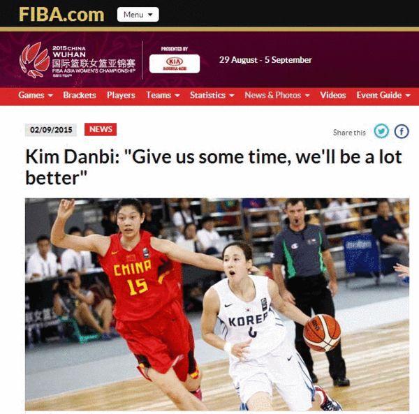 韩女篮美女主力:能战胜中国 年轻球员值得期待
