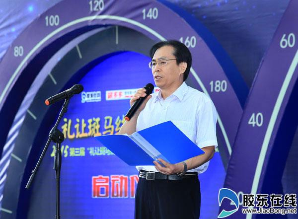 烟台广播电视台副台长、胶东在线网站总编辑邓兆安发表讲话
