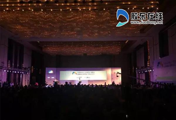 博斯納鋼琴助陣2015中國人資論壇峰會(圖)