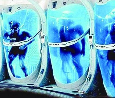 人体冷冻技术_人体冷冻技术哪家强? 揭世界三大\