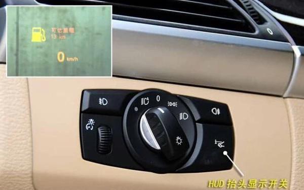 车内灯光控制开关图解
