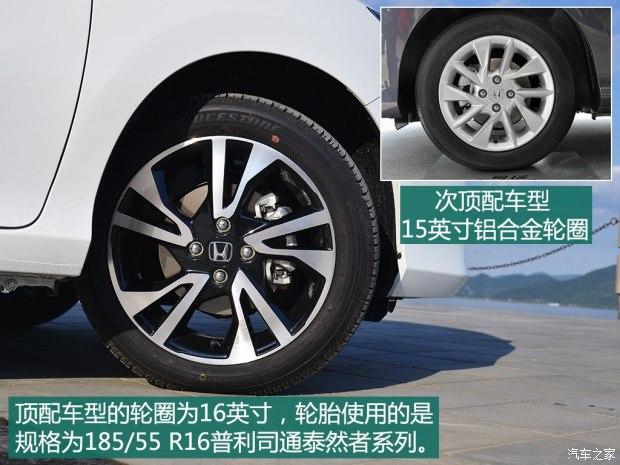推荐cvt三滤版东风本田哥瑞购车风尚导购指南汽车荣威350S手册在哪图片