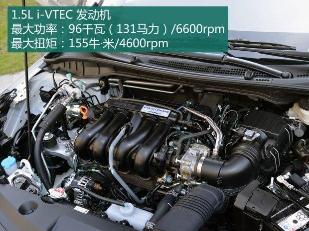 购车cvt风尚版东风本田哥瑞推荐座椅导购指南手册荣威RX8的汽车加热在哪图片